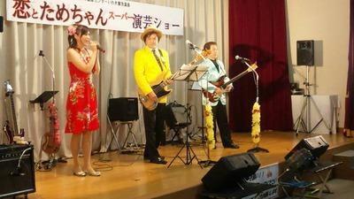 170814_恋タメ舞台1
