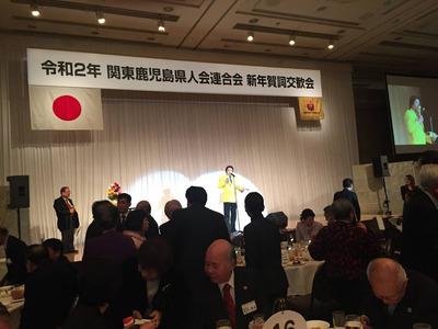 200209_関東鹿児島県人会連合会川田恋