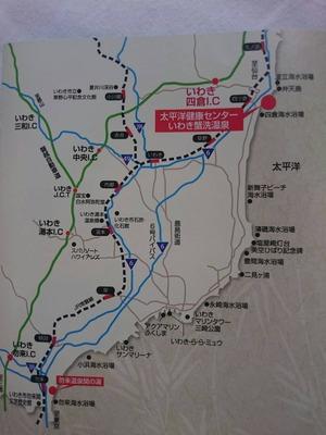 170814_いわき蟹洗温泉地図