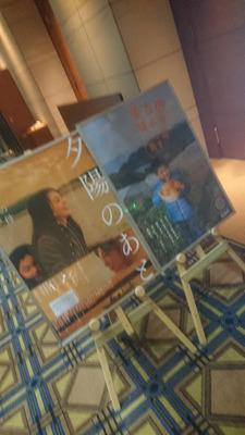 200215_夕陽のあとポスター