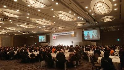 200209_関東鹿児島県人会連合会会場