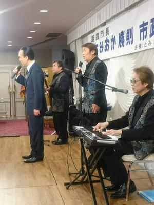190211_朝霞市とみおか勝則市政報告会本番1