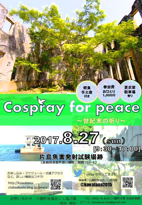 cospray for peace
