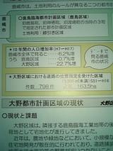ce5c7fc5.jpg