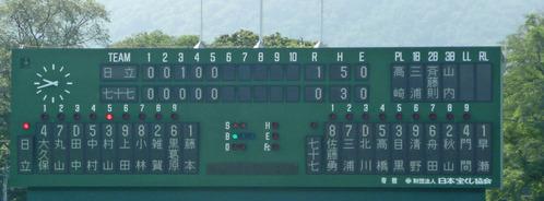 20100731_hitachi_seven01