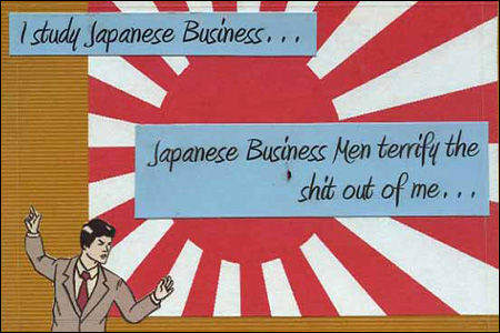 postsecret_japanesebusinessmen