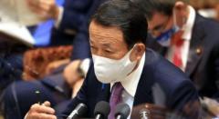 給付金支給が大嫌いな麻生太郎財務相「緊急事態宣言延長にきちんと対応しなければならない」と発言