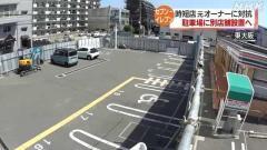 セブン‐イレブン 明け渡し拒否の店駐車場に対抗措置として仮店舗の工事を開始 東大阪