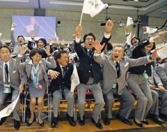 東京五輪人件費「一人1日30万円」 組織委内部資料、実額は非公表