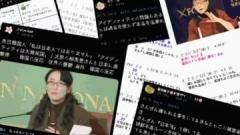 「本名を名乗れ」「反日なら帰れ」芥川賞作家が匿名の刃と向き合う理由