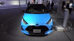 トヨタ売れ筋コンパクトカーのスポーツ化で車離れに歯止め、新型ヤリス2月10日発売