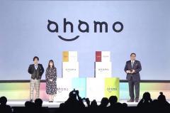 「アハモ」発表から1か月で55万人申し込み…ドコモ・井伊社長「金融も強化する」