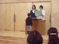 ミニ卒園式1