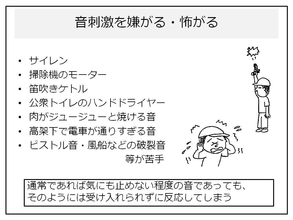 http://livedoor.blogimg.jp/kawayasu740219/imgs/4/b/4b617f36.jpg