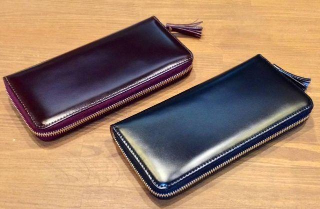 vertigo-bag-wallet.blog.jp