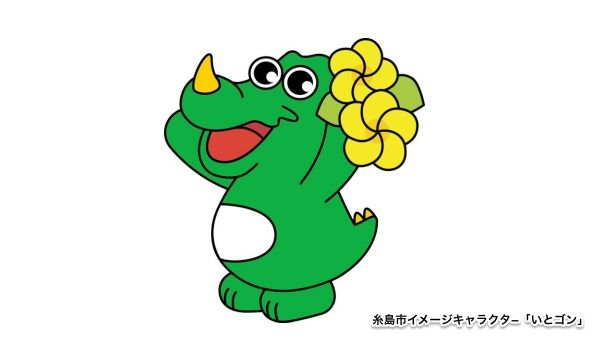 【糸島移住生活 #026】糸島市、ご当地検定はじめるってよ