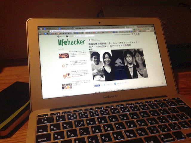 【まとめ】10/31「NewsPicksユーザー会」をより楽しむためにチェックしておきたいコンテンツを挙げてみた