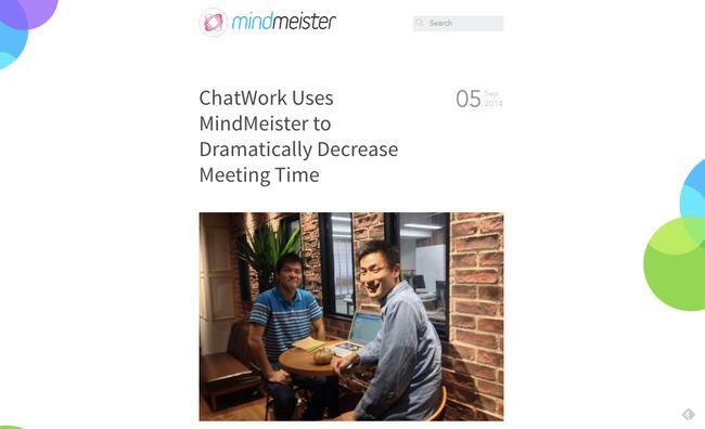 ChatWork社のインタビュー記事がMindMeister公式ブログに掲載されました