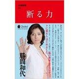book0718