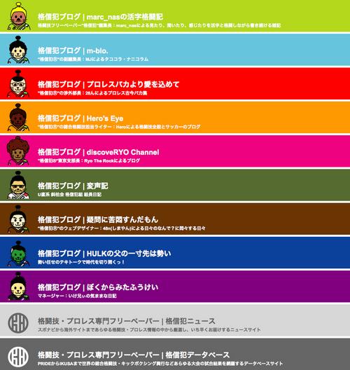 061130_kh_blog_banner.jpg
