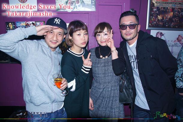 150213_hirezake_01