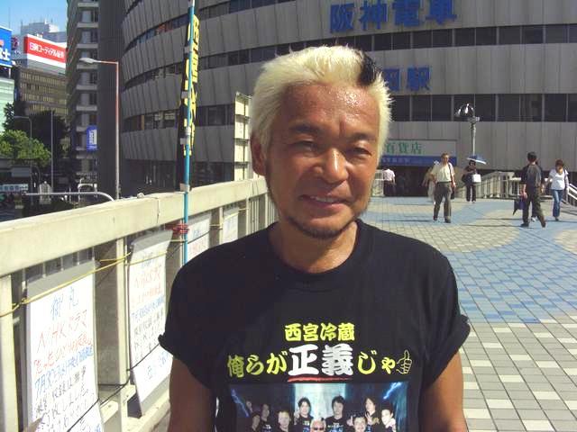 勘違いした正義の告発者 : 【人生は逆転できる!】小企業コンサル ...
