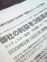 竹田浜松講演