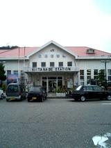 田辺の駅.