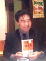 仙台・岩松さんと本