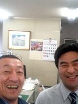 仙台岩松事務所