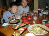 カトの日本食
