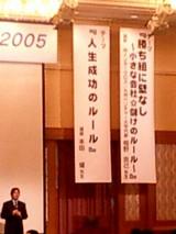 TKC静岡・垂れ幕