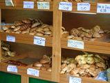 パンは10円〜
