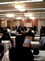 20053/28創業セミナー