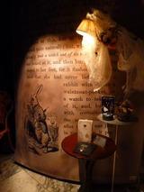 迷宮の入口2