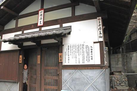 kyodo_yokujo2