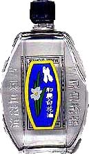 sirohanayu