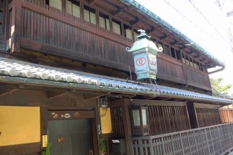 wachigaiya