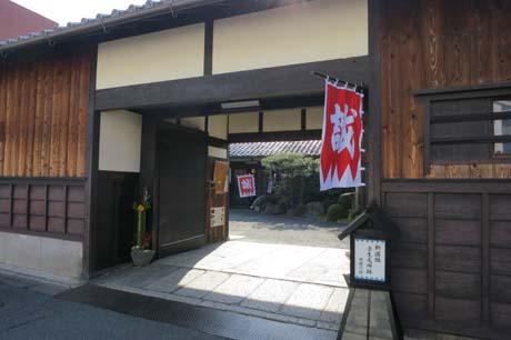 maekawahouse