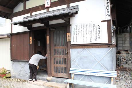 kyodo_yokujo