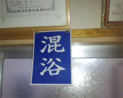 konyoku
