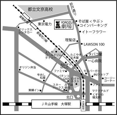 萬劇場地図