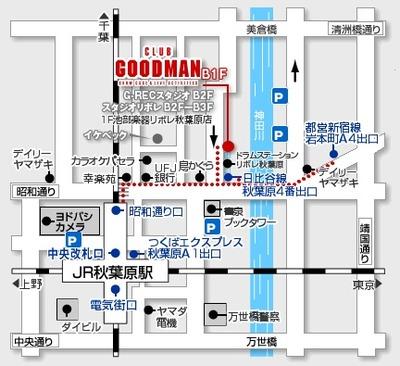 秋葉原GOODMANの地図