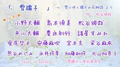 8CC801C9-206A-4E77-94AE-AAECC77DB4C3