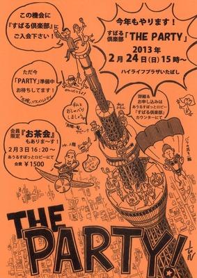2012-subaru-club-p