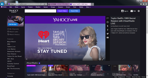 Yahoo!LIVE