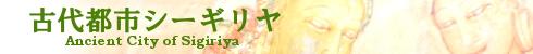 �����Իԥ�������䨡BLOGkayaki3