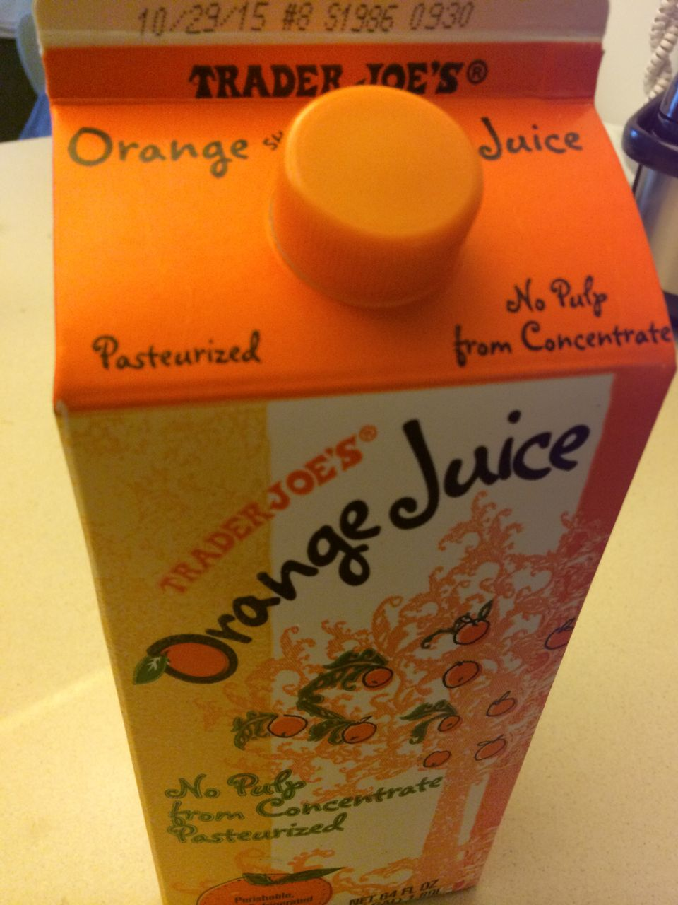 オレンジジュースが美味しくて常備してます