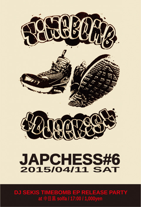 A6_flyer_JAPCHESSomote_BIG-695x1024