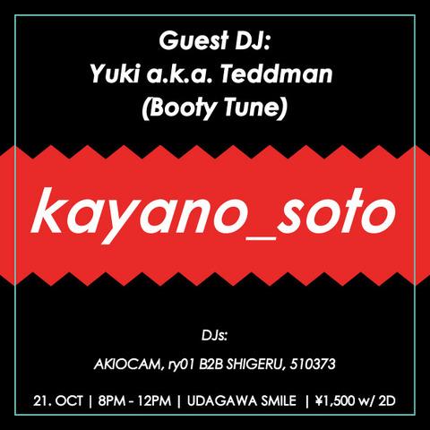 kayanao_soto7
